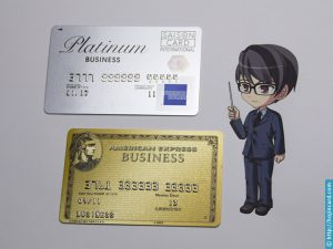 hojincardcom-platinumbusinessamex-experience-1