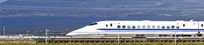 icon-use-case-shinkansen