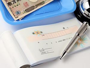 hojincardcom-cash-credit-expensecontrol-middle-01
