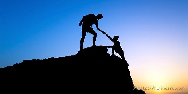 「競合関係」が「協力関係」になることも